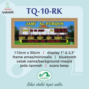 Jam Digital Masjid Solo