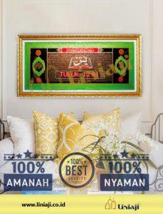 Jual Jam Digital Masjid Di Kampung Rawa Jakarta Pusat