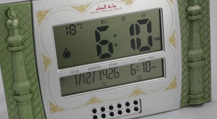 Cara Setting Jam Digital Masjid Dengan Remote