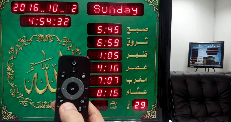 Setting Jam Digital Masjid