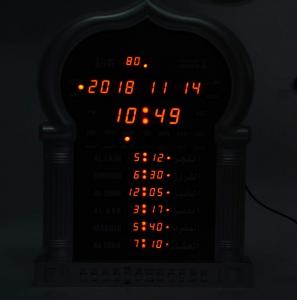 Jual Jam Digital Masjid Murah Di Jakarta
