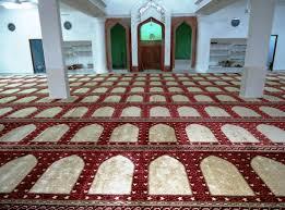 Kegunaan Dari Karpet Mushola