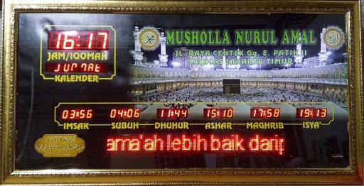 Jual Jam Digital Masjid Di Kelapa Dua Wetan Jakarta Timur