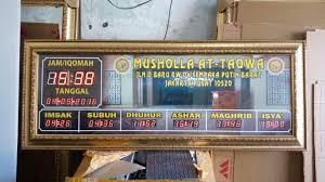 Jual Jam Digital Masjid Di Ujung Menteng Jakarta Timur
